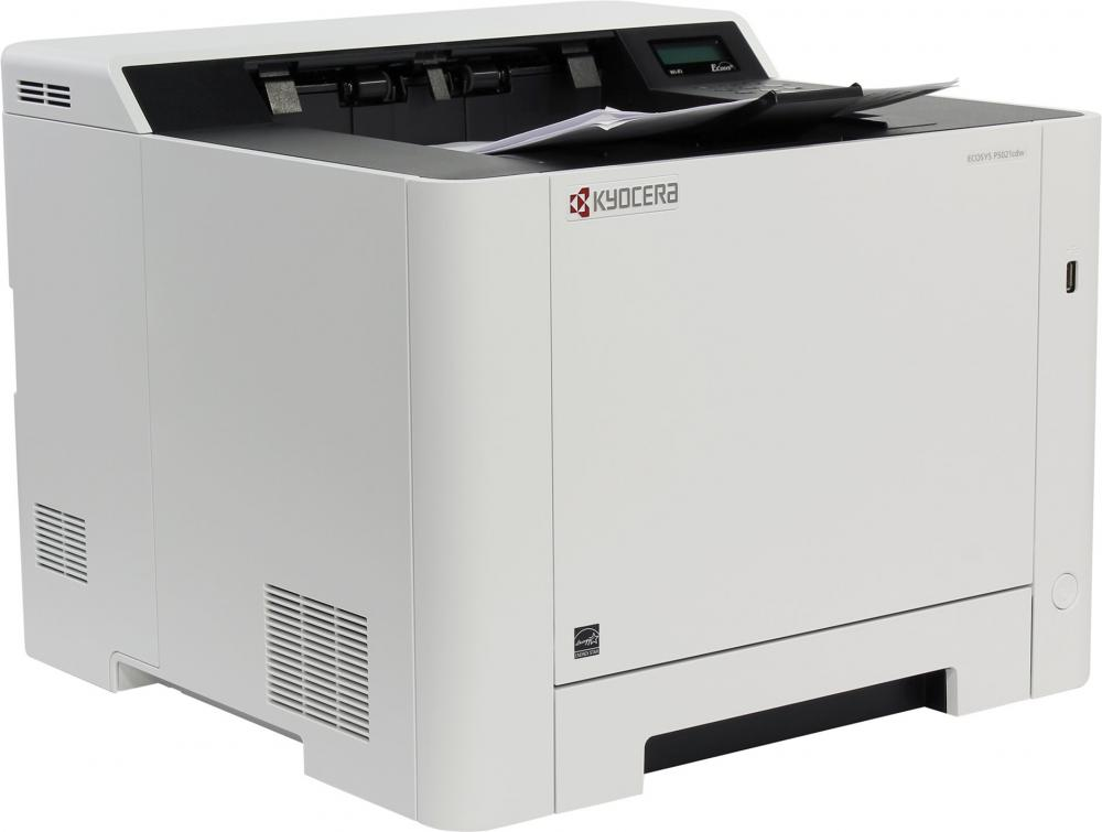 Kyocera Color P5021cdw (белый)