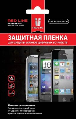 Защитная пленка Red Line для HTC Desire 326/526G (глянцевая) matte protective pe back case for htc one x s720e red