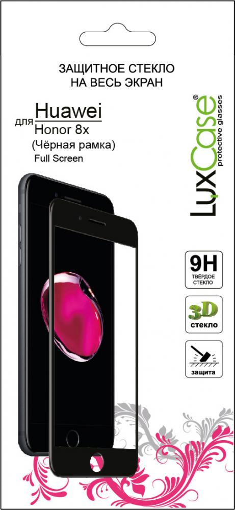 Защитное стекло Luxcase 3D Full Screen для Honor 8X черная рамка (глянцевое) for lenovo zuk z2 lcd screen display with touch screen digitizer panel glass assembly black white replacement parts free shipping