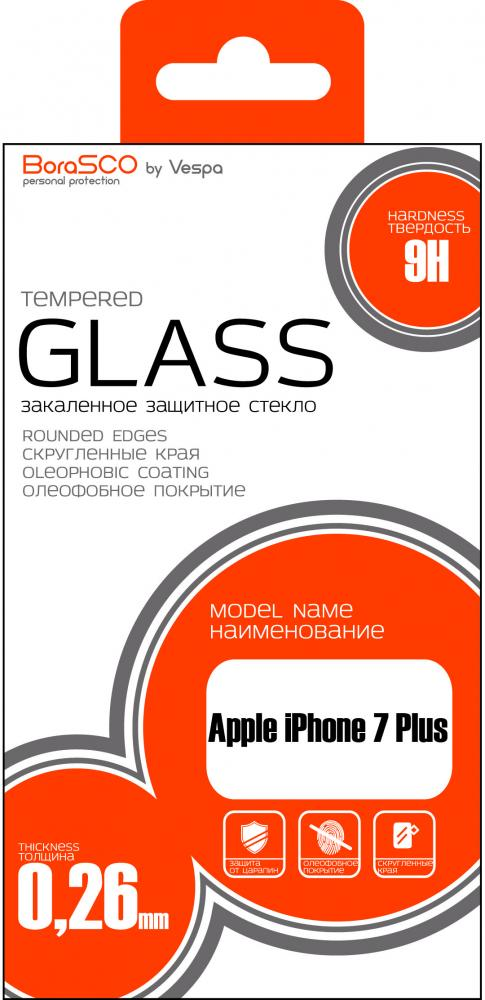 BoraSco Glass для Apple iPhone 7 Plus
