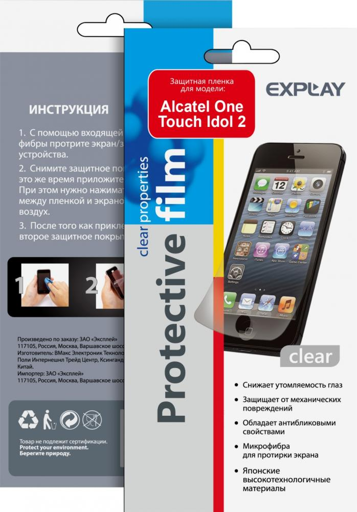 Защитная пленка Explay для Alcatel One Touch Idol 2 (глянцевая) alcatel one touch 6045y idol 3 lte grey