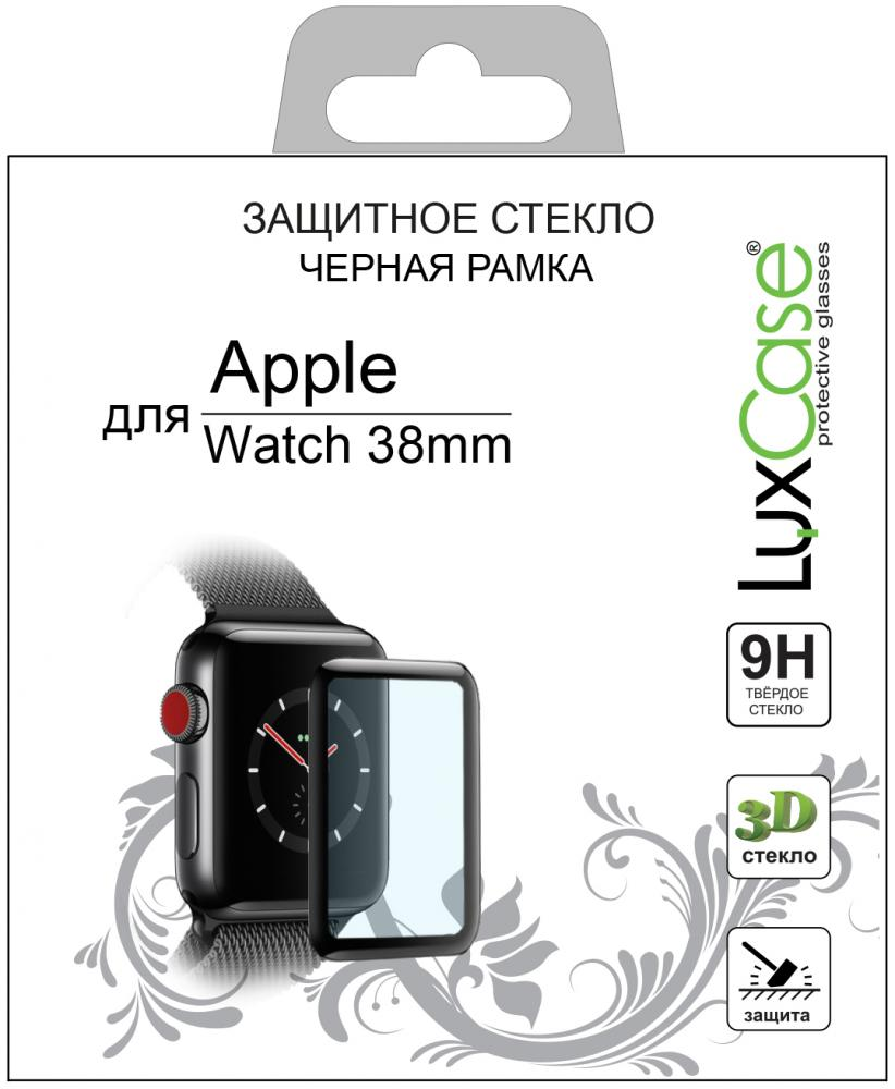 Luxcase 3D Glass для Apple Watch 38 мм черная рамка