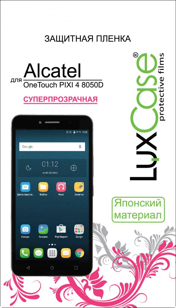 Защитная пленка Luxcase SP для Alcatel One Touch Pixi 4 8050D (глянцевая) alcatel one touch 6039y idol 3 mini grey