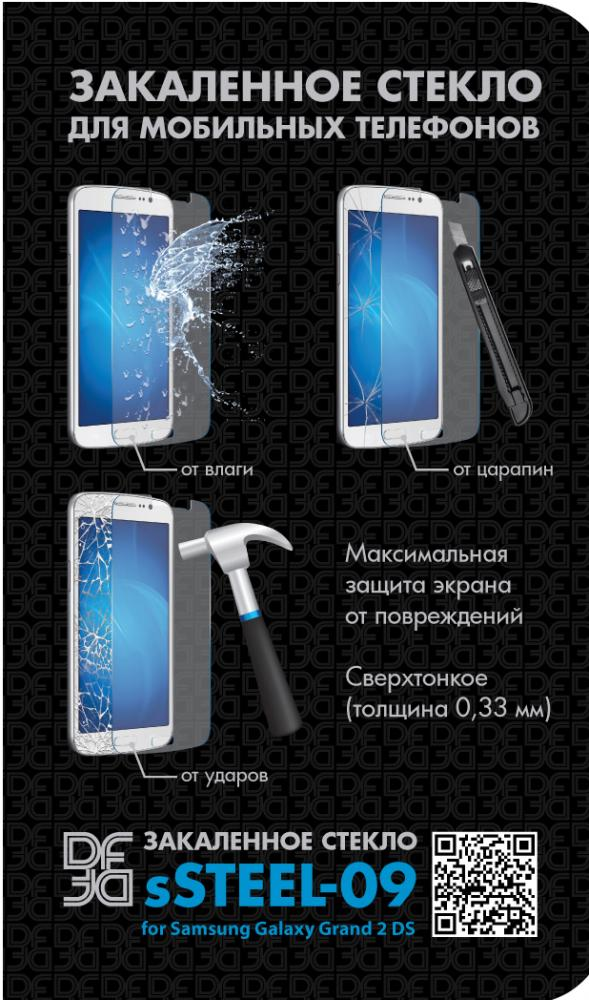 DF sSteel-09 ��� Galaxy Grand 2