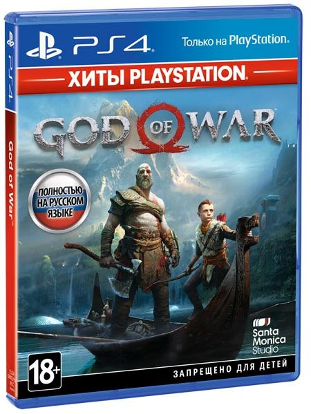 PlayStation 4 God of War (Хиты PlayStation)