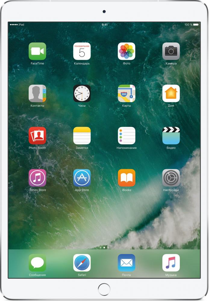 "Планшет Apple iPad Pro 10.5 Wi-Fi + Cellular 512GB MPMF2RU/A (10.5""/2224х1668/WIFI/iOS 10)"