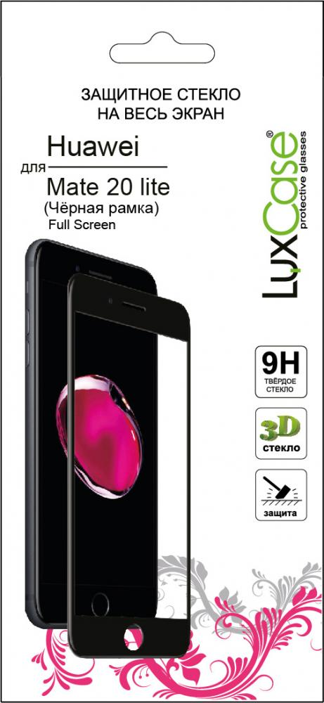 Защитное стекло Luxcase 3D Full Screen для Huawei Mate 20 Lite черная рамка (глянцевое) for lenovo zuk z2 lcd screen display with touch screen digitizer panel glass assembly black white replacement parts free shipping