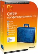 Microsoft Office 2010 Professional 32-bit/x64 Russian
