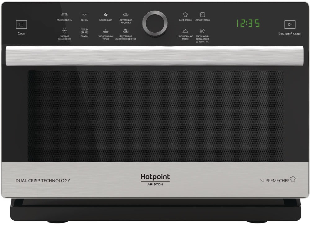 цена на Hotpoint-Ariston MWHA 338 IX