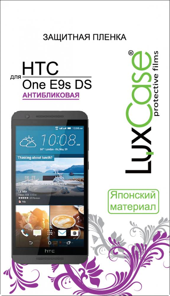 Luxcase ��� HTC One E9s DS