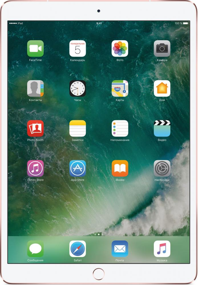 "Планшет Apple iPad Pro 10.5 Wi-Fi + Cellular 64GB MQF22RU/A (10.5""/2224х1668/WIFI/iOS 10)"