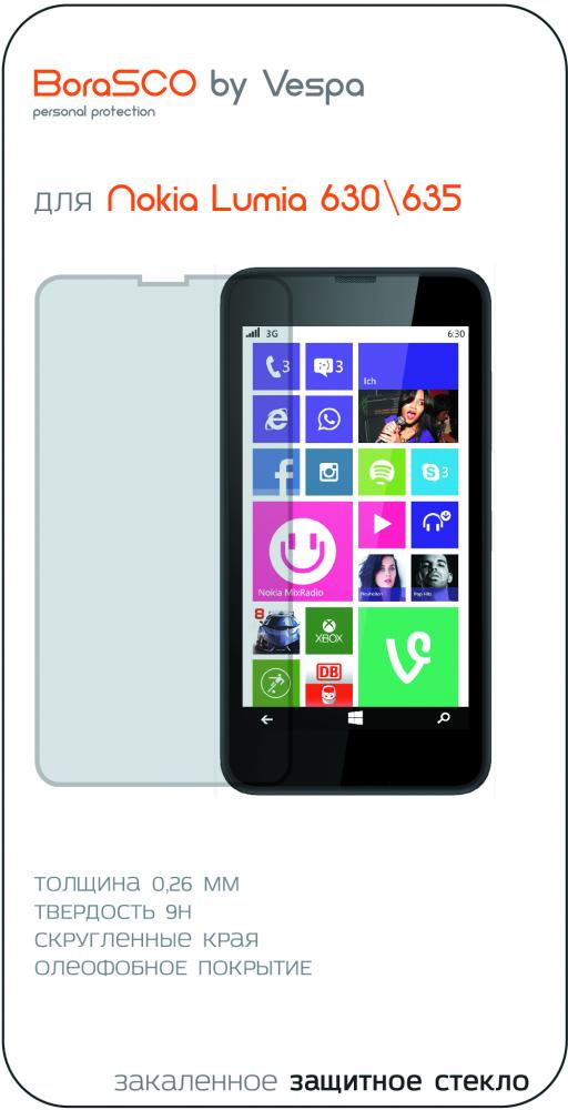�������� ������ BoraSco ��� Nokia Lumia 630/635