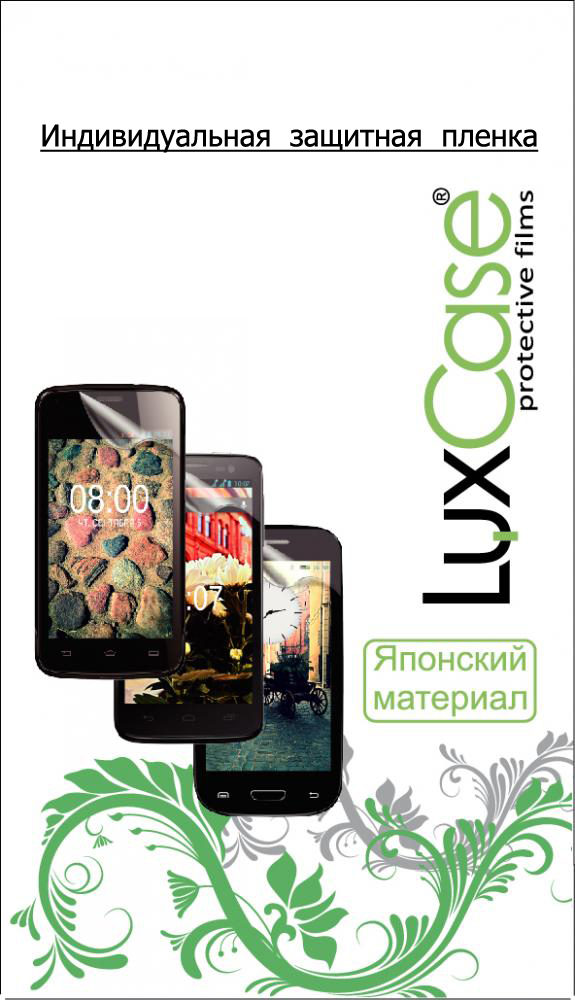 Luxcase ��� ZTE Blade A476 Front&Back