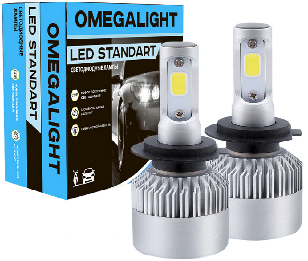 Omegalight HB3 2400lm 2шт лампа led omegalight h1 2400lm 2шт